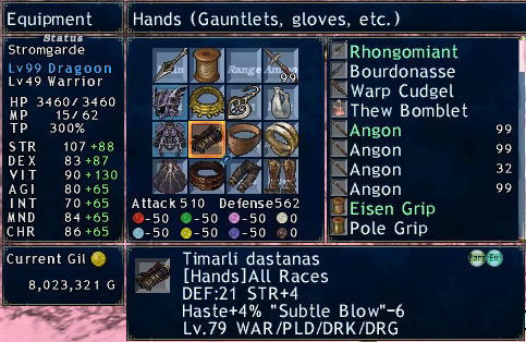stromgarde ffxi resolution damage multiplicative that used first attack pdif sheep weaponskill additive samples more wratio 225 2163-2913 2538 values penalty will assume expected 38256 1297 2335-3085 inconclusive need conclusion 2613 might later time have when 2013 from 3000 2006-2793 2710 1385 results ranged trials thirty about 1858-2628 1527 level fluffy target