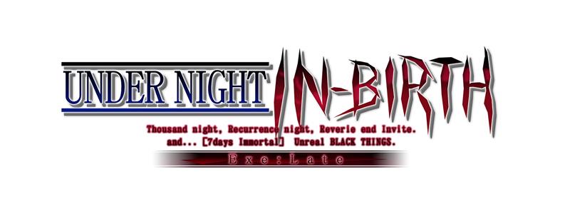 6souls games gameplay 24feb2015 2015 exelate night in-birth under logos