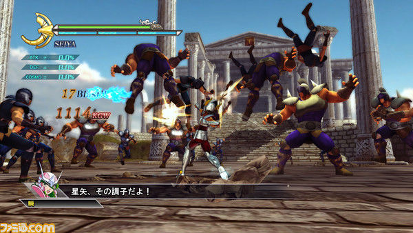 insanecyclone games import chroniclesanctuary seiya battle where saint