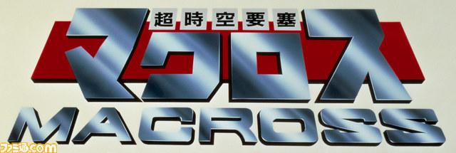 6souls games date 2013 release macross logos