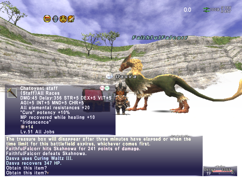 dasva ffxi prism 2136 115 1335 1161 magian dint this 1149 2240 22997 staff 195 3054 affinity superior 2990 7475 1321 2576 2535 2392 234 effectively comes 7447 caps 133 2979 forgot 7635 135 scenario 143 4507 0mdb copypasta before evidence that from they about discussion mining update- atmacite need impotent somewhere