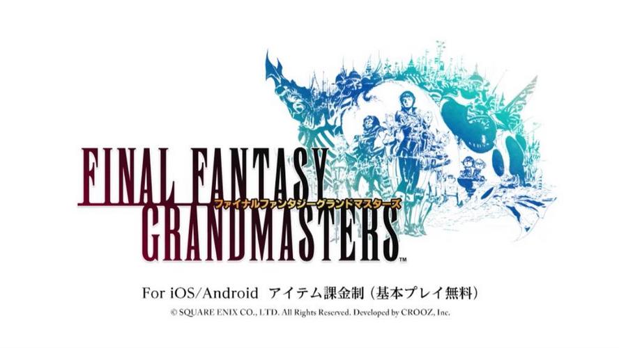 Final Fantasy: Grandmasters (Android/iOS)