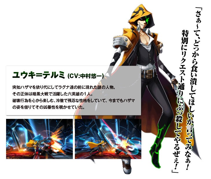6souls games with characters system guard mode from your blazblue gauge fighting players entertainment quickly unique attacks barrier crush when story celica will natsume kajun featuring faycott also revamped abilities lambda playable opponents using extend perform chrono phantasma playstation flashy take drive combos brand joining meter skills summer roster features stylish bluebuster