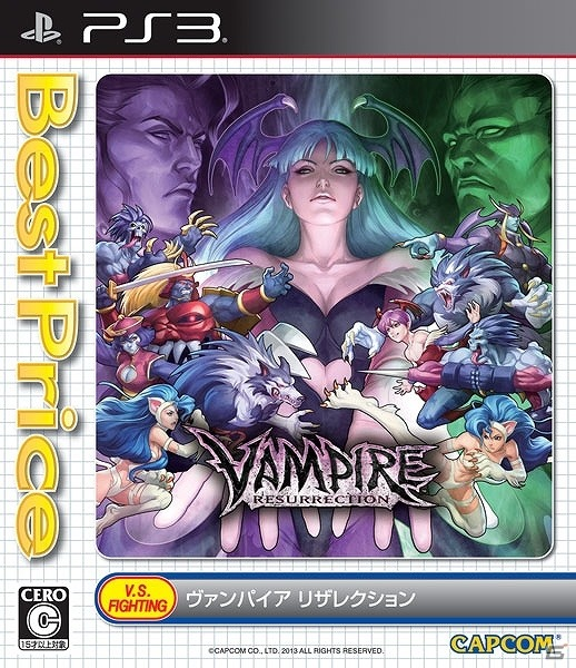 6souls games darkstalkers resurrection will online matches tournament players best options mode delayed include feature compilation previously order original replay reproduce faithfully fast-forward today division japanese announced pause rewind been capcoms ensure february release slated month 14th march released have additionally two-game included that play capcom pleasant