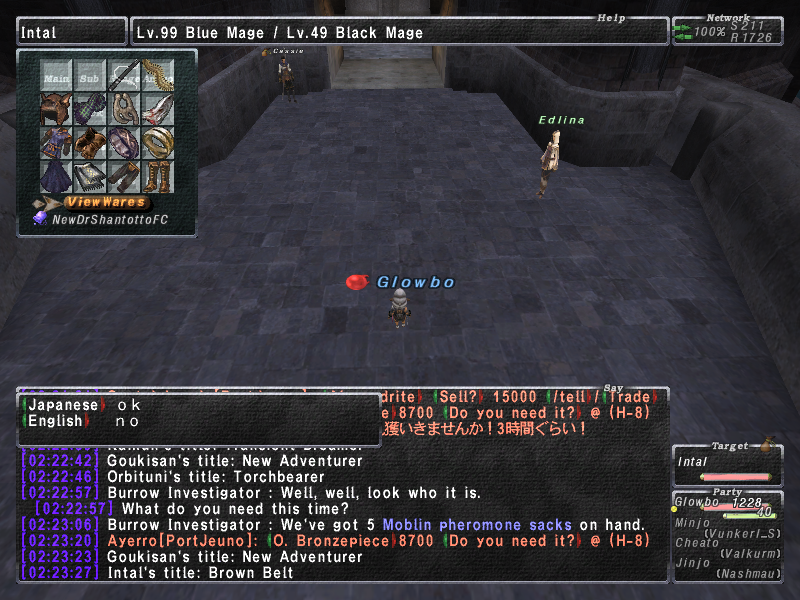 cairthenn ffxi fail from ffxiah randomly this spotted thought screenshot pretty before fucking last xiii time talling posted sure random