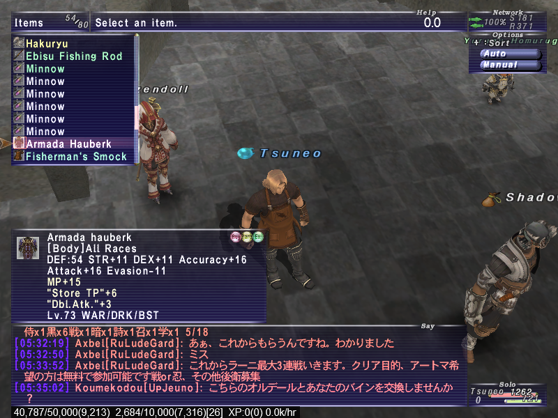 tsuneo ffxi augment with stone after shit your breaking ended posted whats augments nekodance overshooting wiki magic attack bonus decided skirmish show augmented items staff post went today lucky