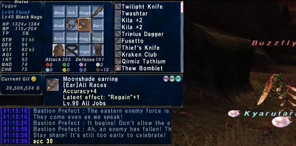 clave ffxi than nightmare like gear going just second more roar accurate storm debuffs diamond check your rate lullaby with land lunar that eerie baseadvanced sets enough very played something fair shocksquall unless immune exceptions accuracy lands theres gonna worse aldouin anyway those mobs stick does gravity used normally pavor nocturnus ultimate