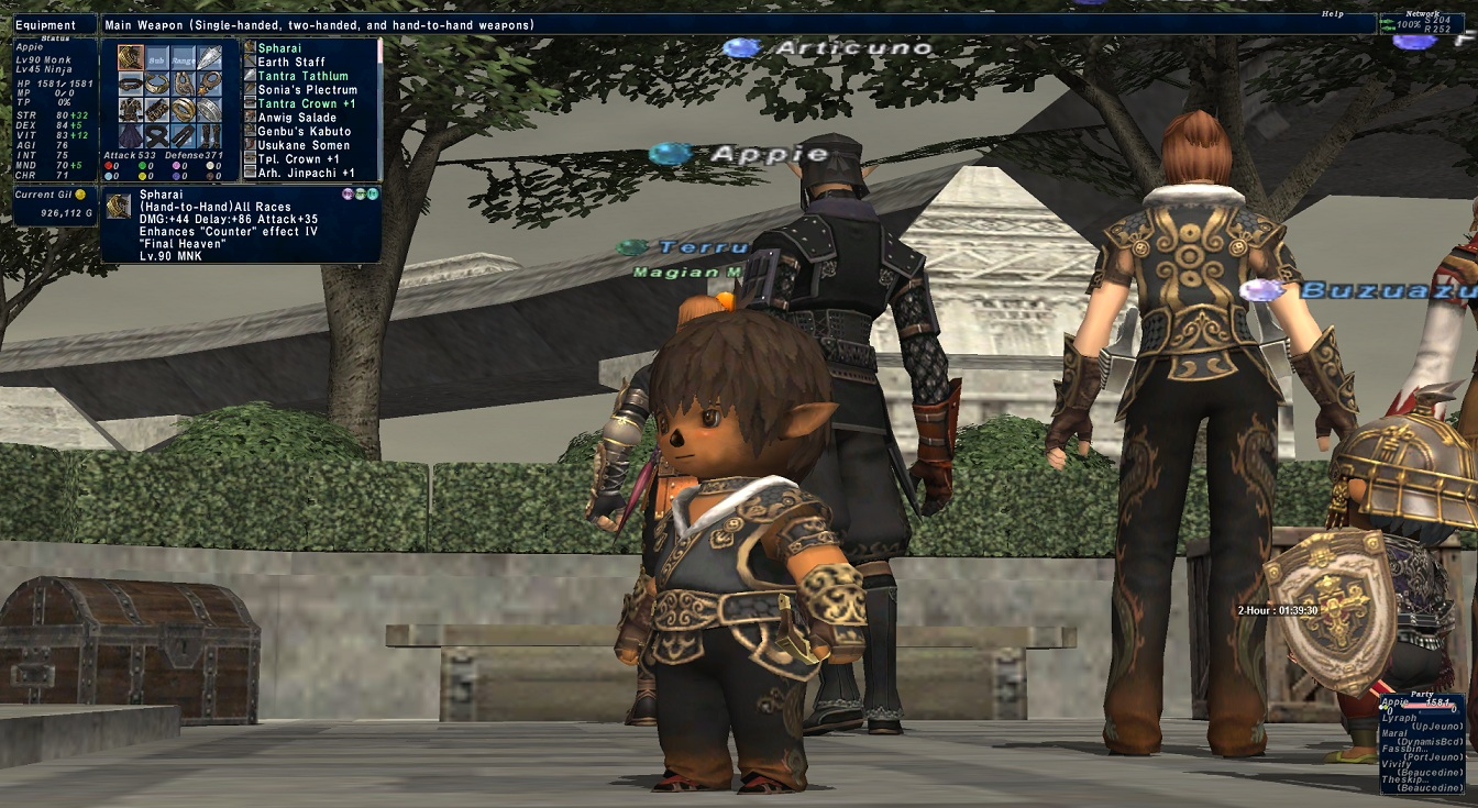 appie ffxi friends cousin cousins unlces works source augments gonna friend relic