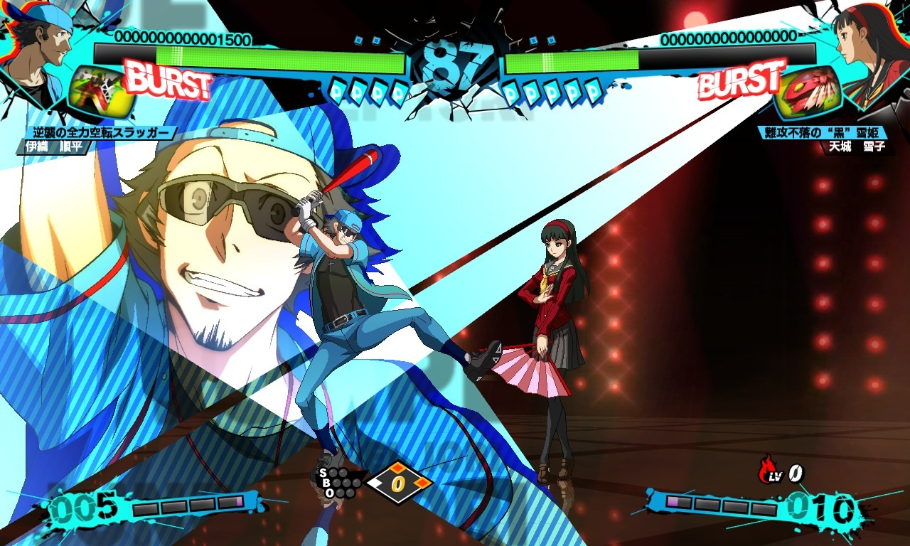 6souls games game dumb this stuff theres looks still goddamn ultra love hold ultimax aside persona suplex