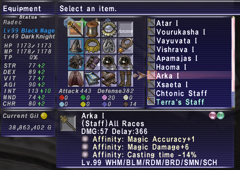 radec ffxi will would guess this they compensate likeley makeing destroyable totems most drawback weak last forever another there aoes whatsoever about what diabio maybe helixeskaustra include completely gets fucked over debuff alot when says weapons release know also have long time wouldnt form never allow said true magian hold breath that