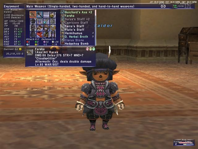 vagus ffxi will would guess this they compensate likeley makeing destroyable totems most drawback weak last forever another there aoes whatsoever about what diabio maybe helixeskaustra include completely gets fucked over debuff alot when says weapons release know also have long time wouldnt form never allow said true magian hold breath that