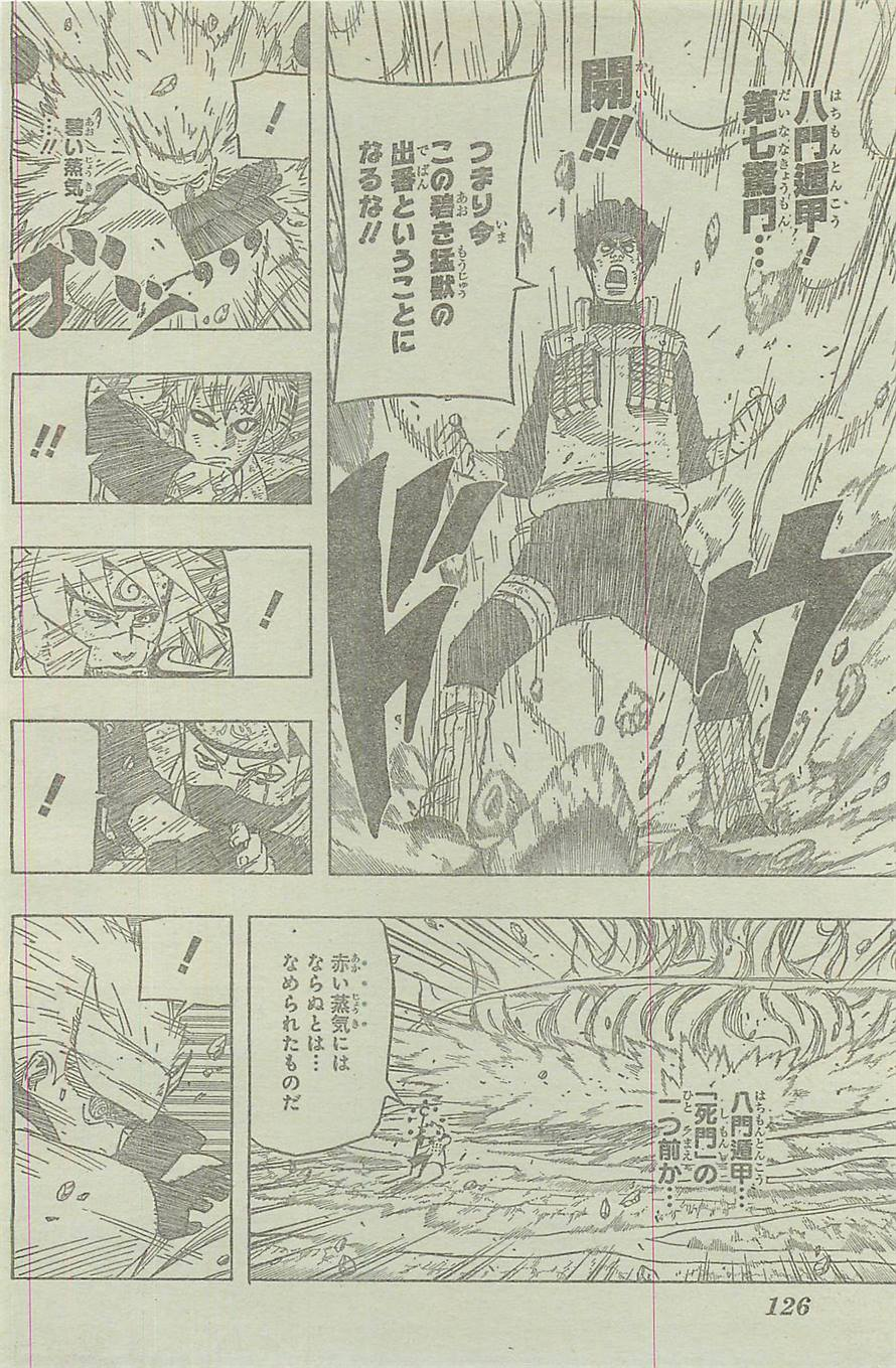 sevilla anime boruto manga movie points borutos characters events introduced remains certain plot they decides assuming integrate moviemangas eventually storylines together everything seen before will that moment pretty much covers hard should honestly with some from story naruto point onward continues form slight alterations villains final started