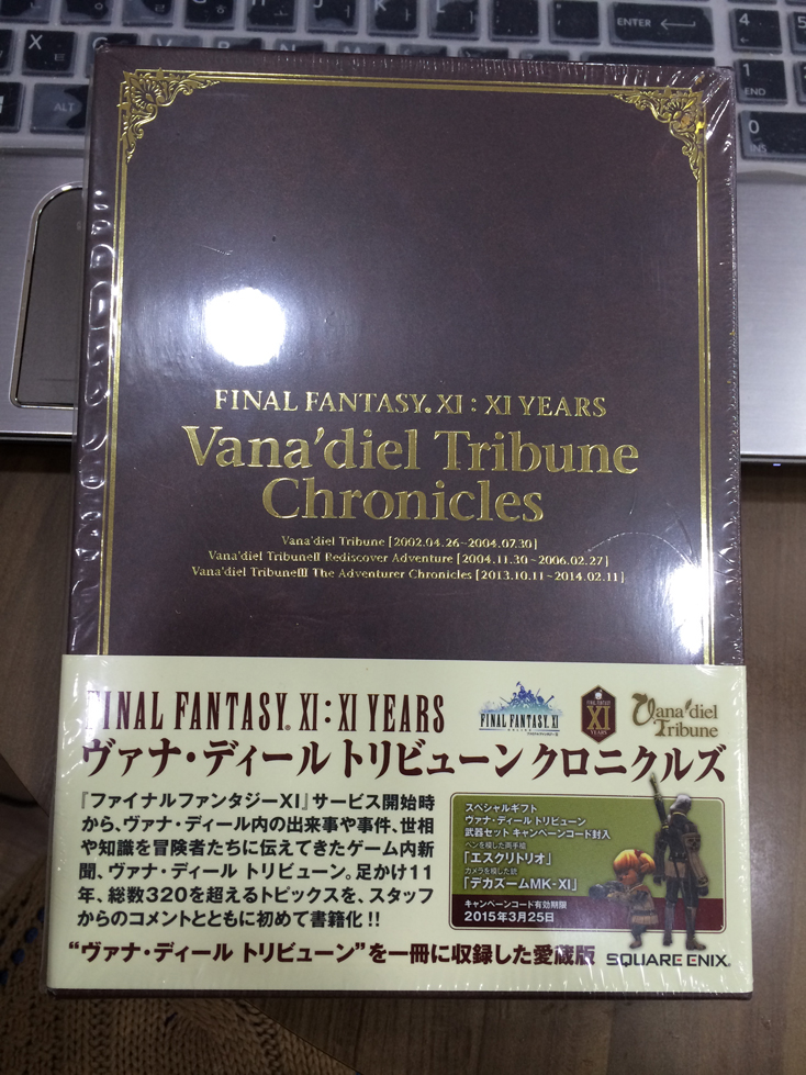 maachaq ffxi spells their potency that these have case already which limitations time cast available cost choke burn raise always were several mind bearing also extremely powerful death elemental tier balance game same amounts small dots imposed disrupt very cooldownswitch true while stronger scale level with lines along discussion tracker foresee something