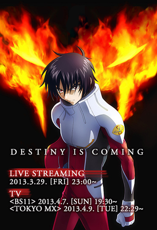 edelweiss anime gundam counterattackenhktwkr fighters build discussion twilight axis idontwanttoliveonthisplanetanymore