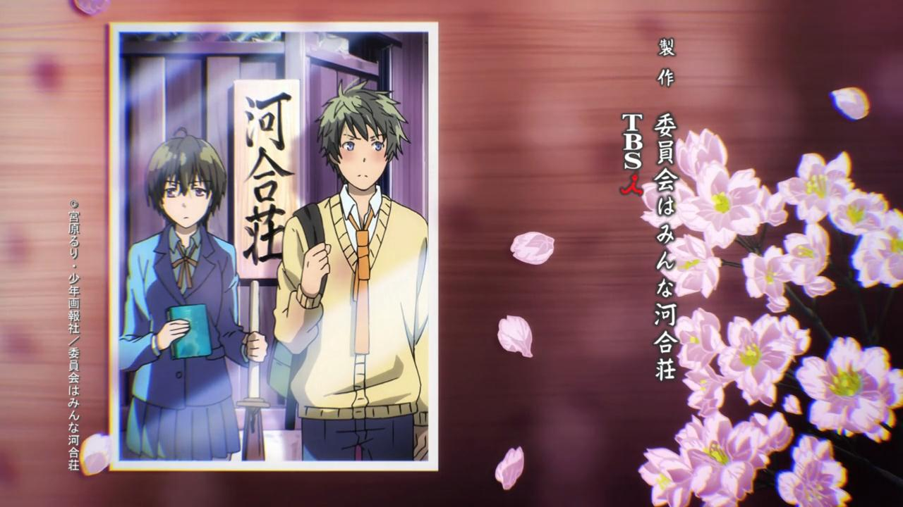 elcura anime nice dormitory while show living summary doesnt really pick until because bland opening half kawaisou minna through isnt comedy hilariously entertaining watch worthy first over episode proves then this find that pervert meets starts only from home near school earlier kazunari honestly weak nearly parents skipped bokura crush same