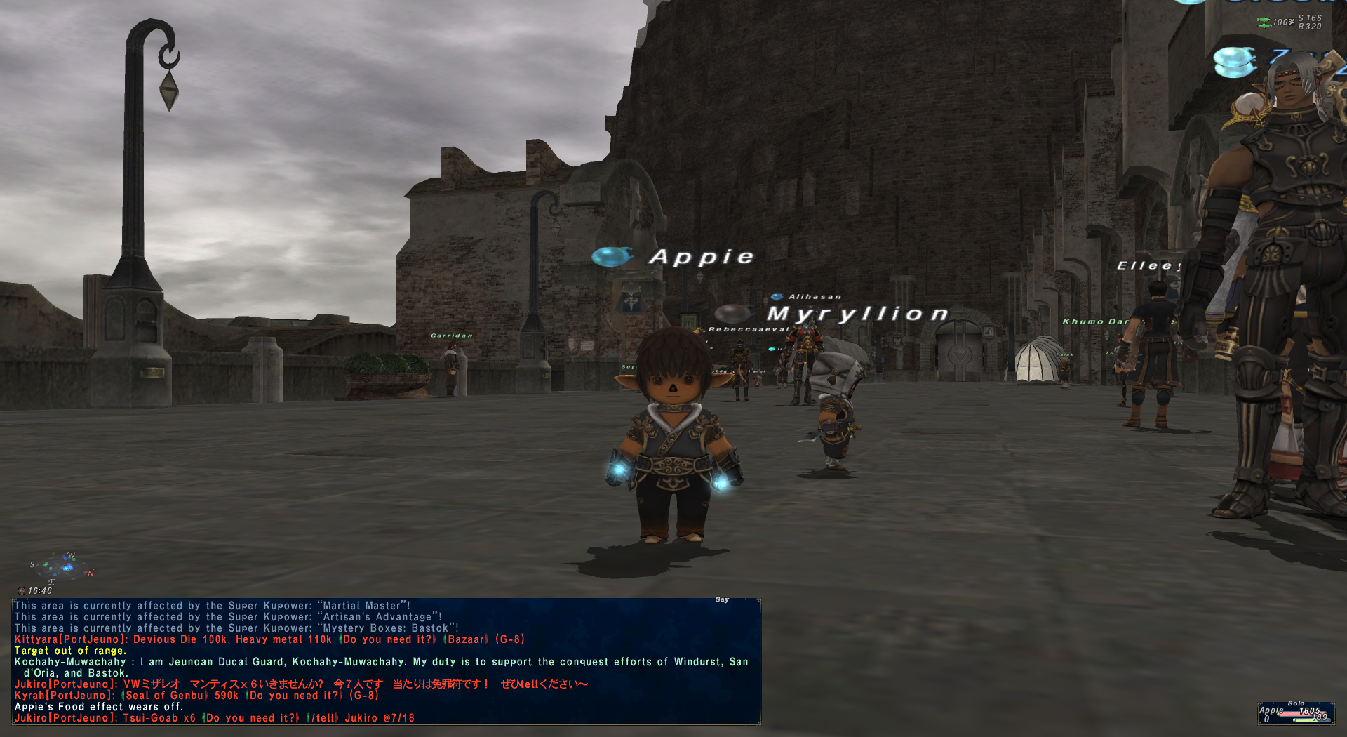 appie ffxi have some mithra head issues because costumes dats those problem body with side pieces separate items happen mostly legs never hands feet since about sure client server moment fixing this tell happens that anybody race took clipping horrid pictures from viewer altana seem identify help anyone issue them full using