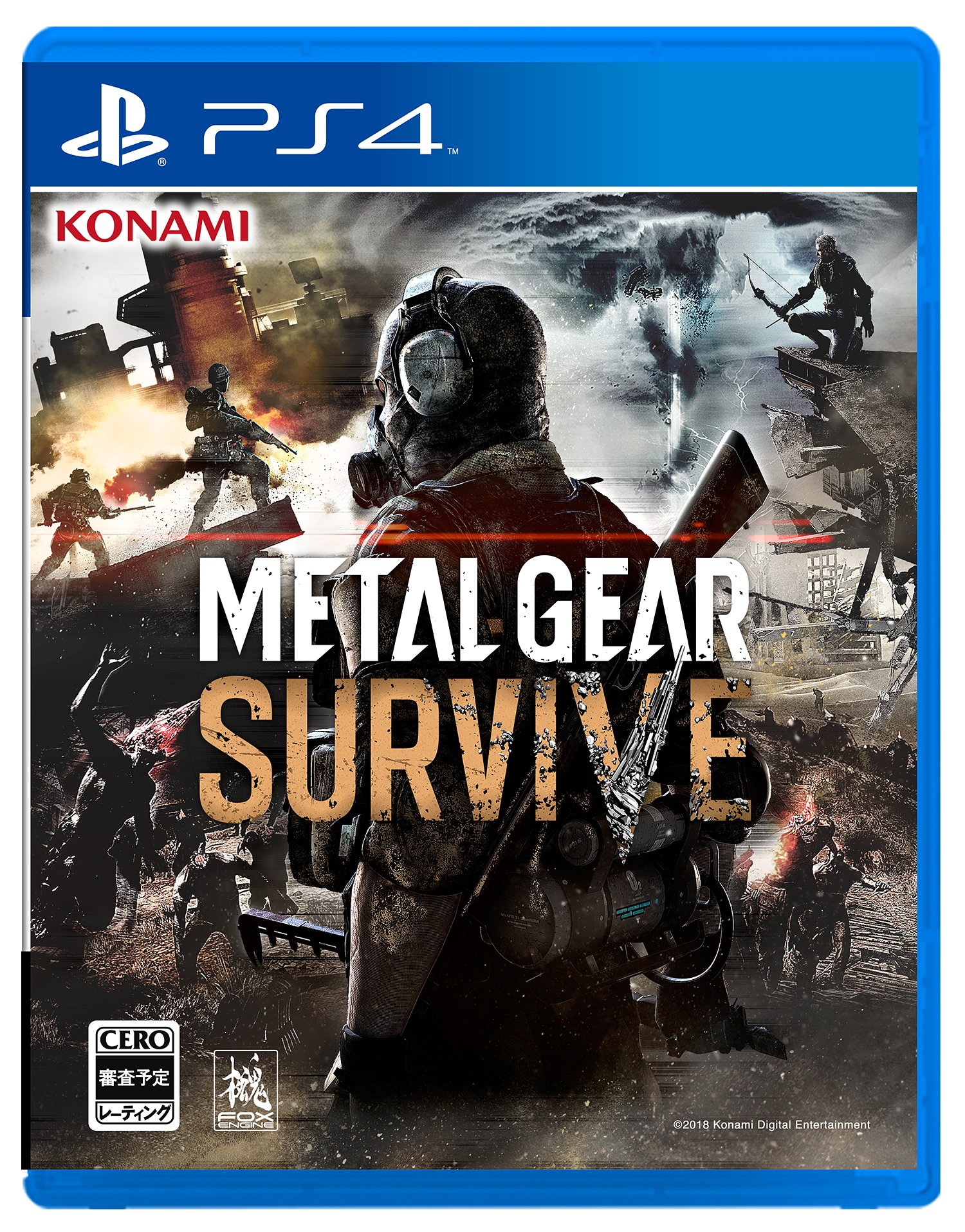 6souls games dont know forever easter this genius pure insanity co-op zombie 4-player pcps4xb1 gear survive stabber back going 2018 metal