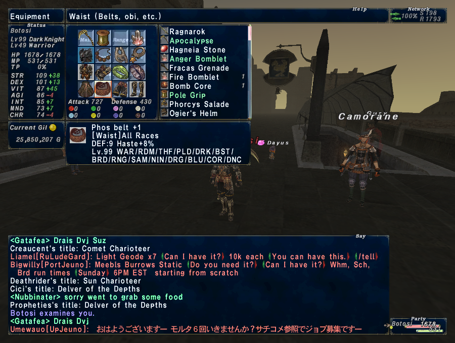 botosi ffxi very time long first zouri crafts accidently forum crafting whole amazing