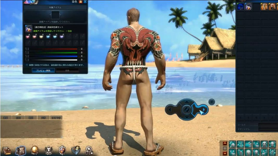 senji games opening gameplay trailer experience preview online media removed heres tera