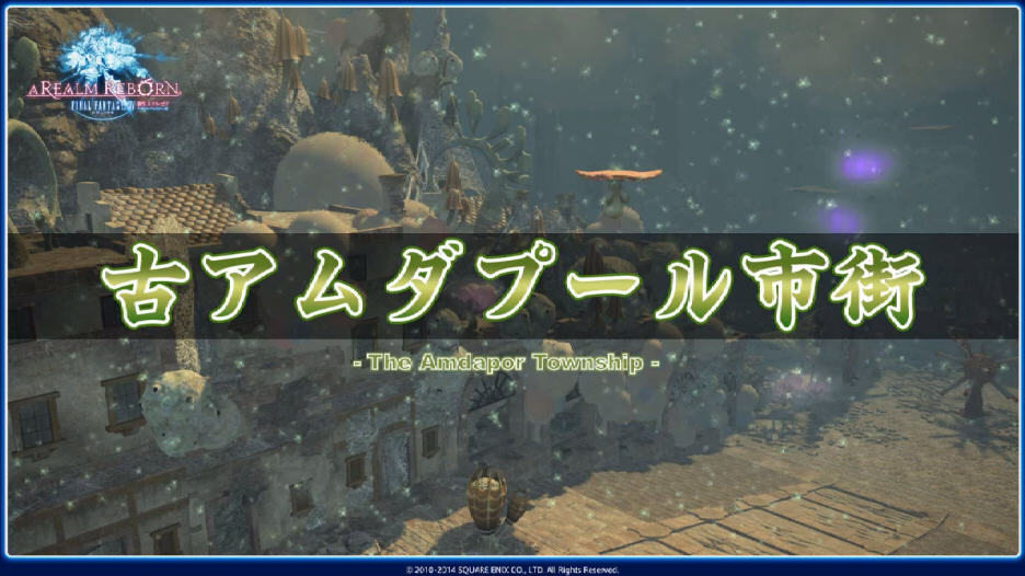 enygma55 ffxiv that roulette duty hard mode them crit unnecessary completely whatever only 01142014 part live from producer gonna because letter went