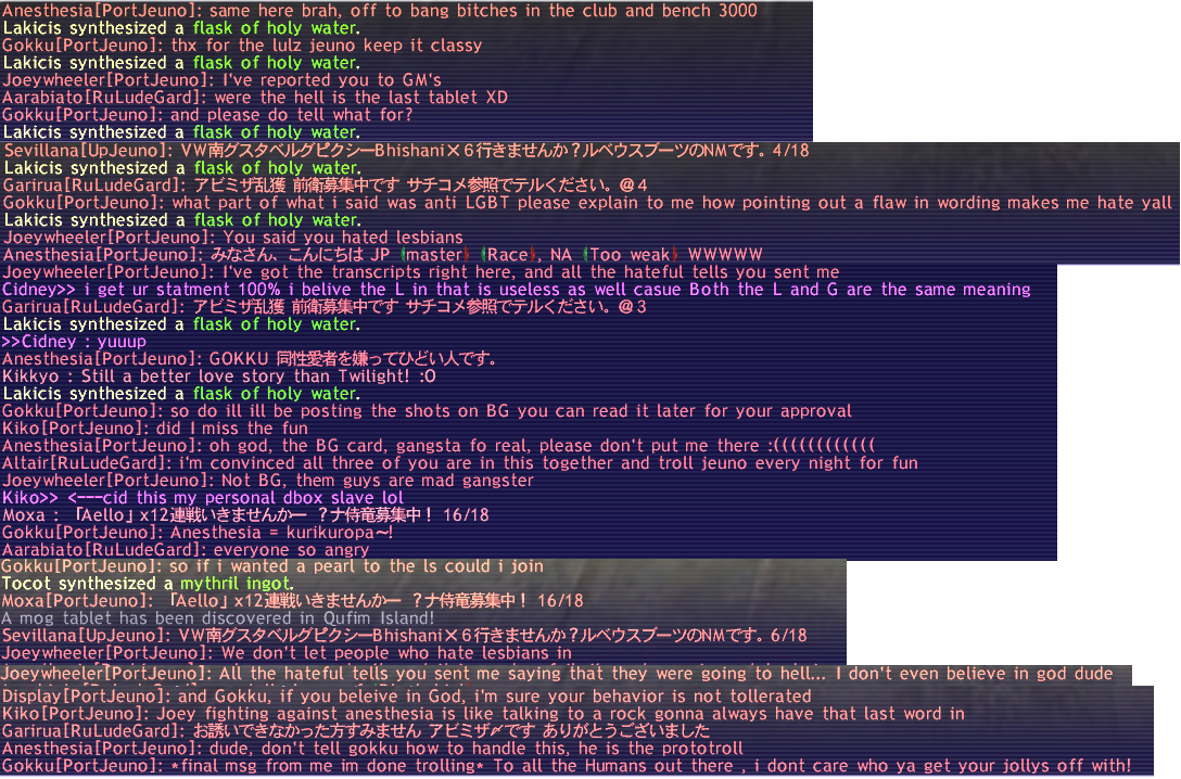 gokku ffxi fail from ffxiah randomly this spotted thought screenshot pretty before fucking last xiii time talling posted sure random