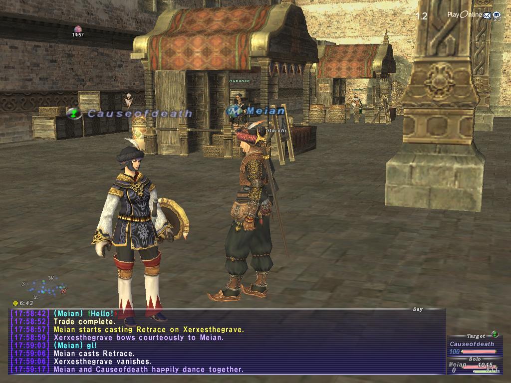 meian ffxi names adventures from mule gardening galka randomly player dumb generated