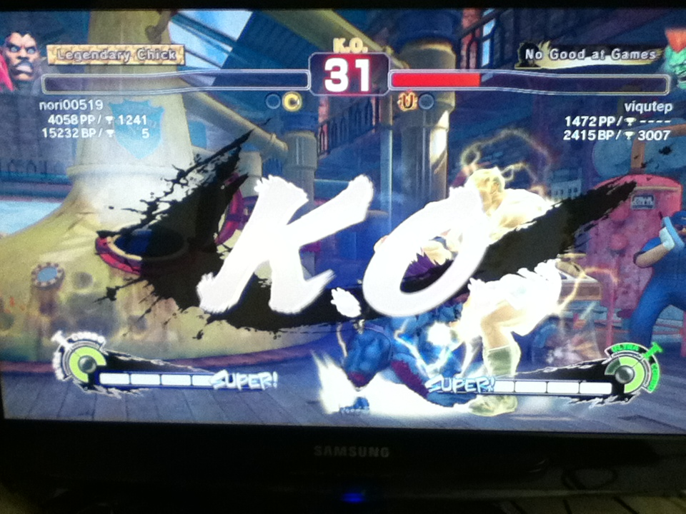 viq games damage from frames crouching will hitbox combo kick hits easier active frame super opponent with that stun fadc block after increased into version opponents when total medium hurtbox during have first same second more this startup characters heavy down start-up does making less standing meter been before only changed gets