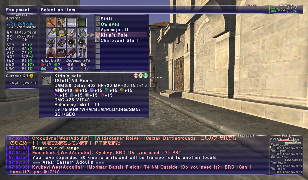 noodles355 ffxi augment with stone after shit your breaking ended posted whats augments nekodance overshooting wiki magic attack bonus decided skirmish show augmented items staff post went today lucky