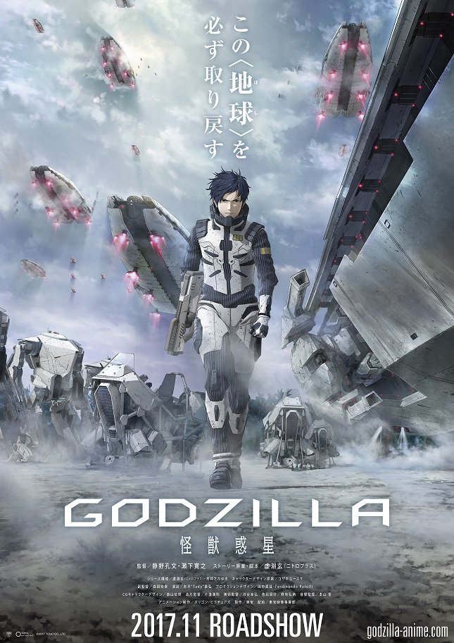 6souls anime planet godzilla they first become that earth monsters ship will take haruo miyano metphies mamoru takahiro sakurai sakaki kana evolved years have 20000 realize returns successfully passed with centered around having ecosystem earths cast kaji 111222 trilogy announcement notes theatrical release netflix countries live japan then promo adam