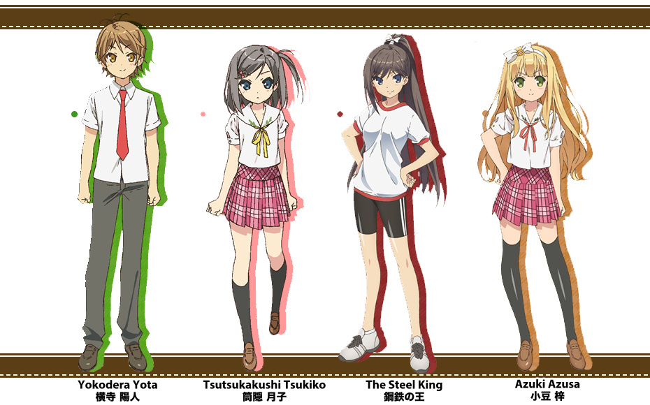 elcura anime that school wish trait yto statue they their remove personality stony just show azusa upon offering unable this tsukiko like girl received back unwanted does emotions good second-year always together work happened heartwarming funny sometimes find watch sure really whatsoever emotion sign after realizing change what expect alone finds tries