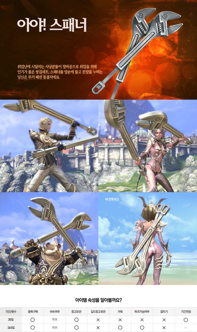 maachaq games opening gameplay trailer experience preview online media removed heres tera