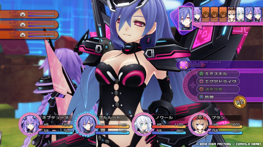 insanecyclone games vvictory hyperdimension neptunia
