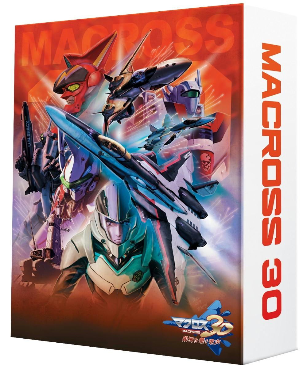 6souls games date 2013 release macross