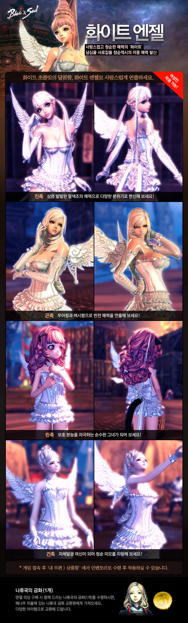 bombur games game they that this type because team server little also most changed these garner being reputation unless equivalent really hackerexploiter exist korean dont each types tied player problems their koran implement incentive shenanigans theres those changes korea outside success isnt smashing hood likely development track behavior from general back