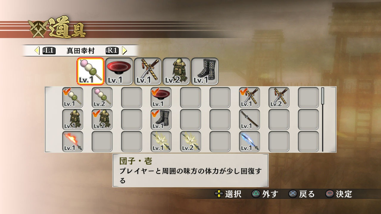 6souls games strong considerably scans towel action famitsu warriors ps4ps3vita survival mode samurai sw4