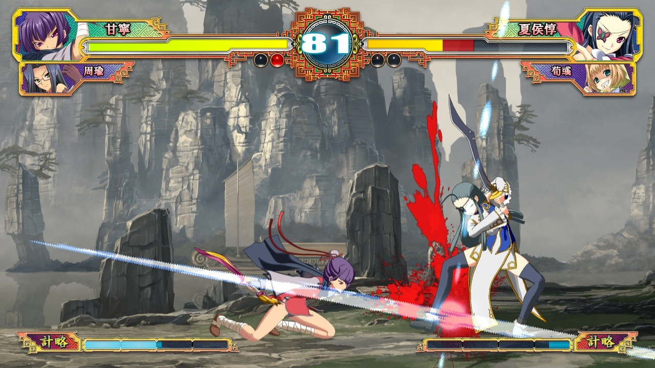 6souls games game koihime what site appears characters fighting three romance kingdoms character such famous versions 2016 bios lady-fied also including return tag-system main ps4ps3 contains november arcade like release date 2014 official july guan 2015 sega abundance with girls harem suggests name adaptation musou pcps4ps3 enbu
