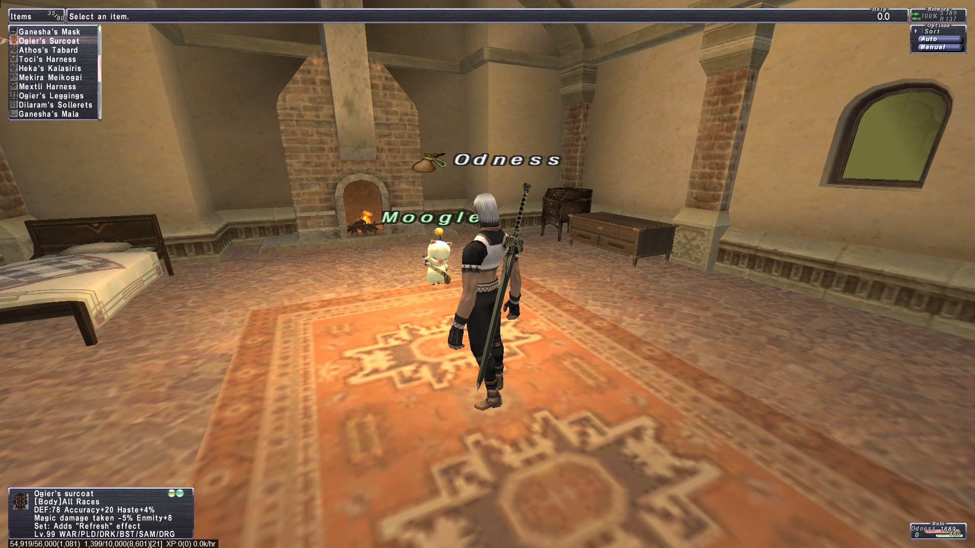 odesseiron ffxi shadowstalker ketrebu yarr ilma katarina haha names many ifrit holy bynes shit thats oldschool super dorp