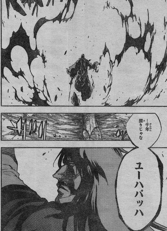 thetruepandagod anime kubo that with this where have wasnt just about when much thing dont society really personally know soul what most think being inept honest their even sure proved focus here story demands fucking unique repeat else didnt lost already done would helped editors criticism point accepting once cast characters powers