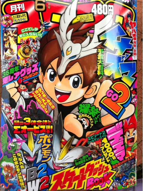 insanecyclone games stores select says wonder list theres legendaries white black version shiny mmmmmm pokmon