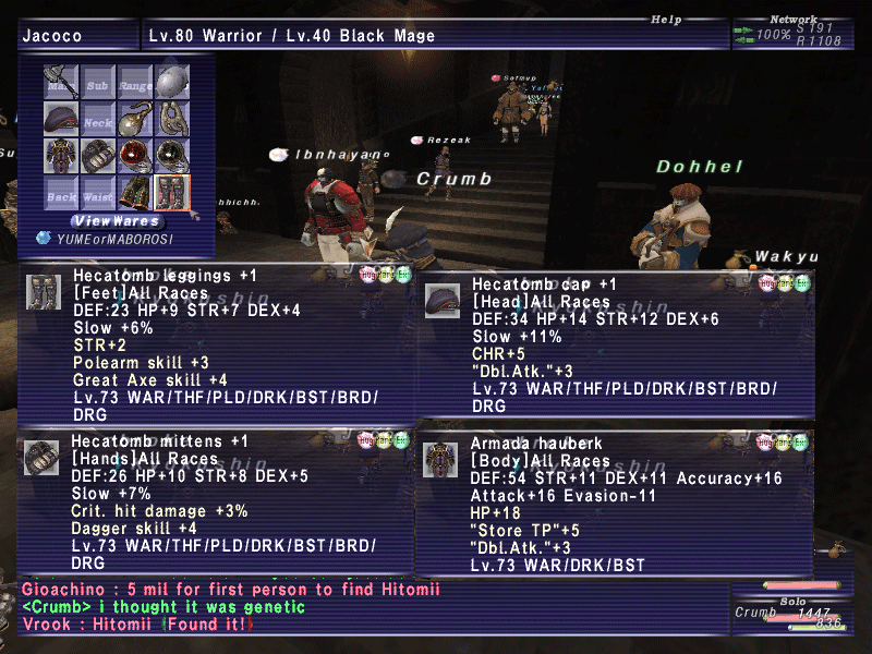 krimzoncaitsith ffxi augment with stone after shit your breaking ended posted whats augments nekodance overshooting wiki magic attack bonus decided skirmish show augmented items staff post went today lucky