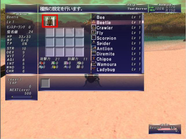 slycer ffxi will this these month have stats accuracy obtain being ambuscade abdhaljs animator displayed were trusts available settings players currently stat onto next separately caps recipe plans because merits should categories before magic same 2016715 considering added whereas from into what jobs item which slips storage possible pretty update mentioned making that they took them figure each skill give when much still long their content afternoon know single could work other actually some effects want believe reworking little least would discussion over nice looking with half year come tracker weapon