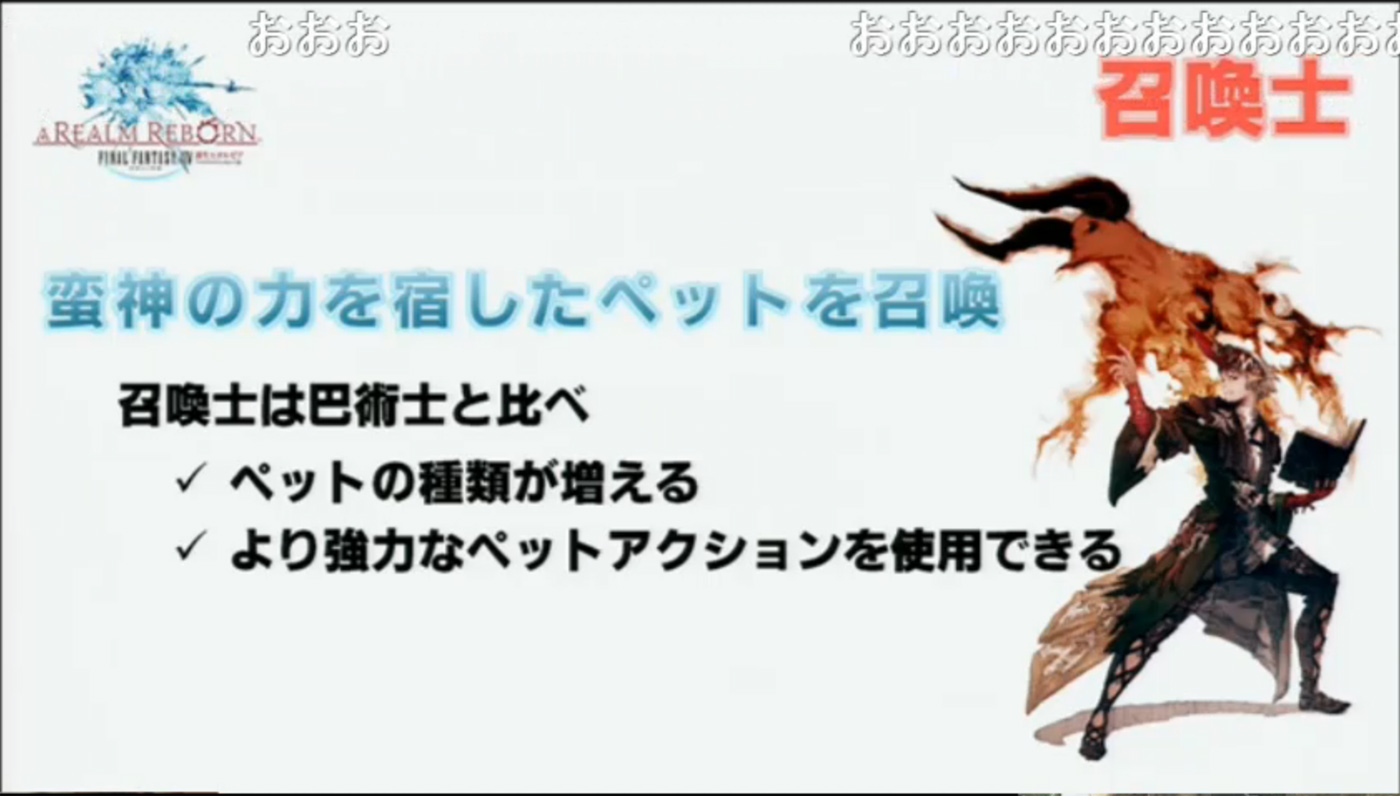 oreth ffxiv that like response would there this sense excalibur names masamune hasnt many great explore votes were overseas reading been appropriate strange class done ninja samurai confessions based strangeuncommon from mine think transcription word desire kanji complications sneak peak relies trailer break realm probably  reborn limit governments fantasy