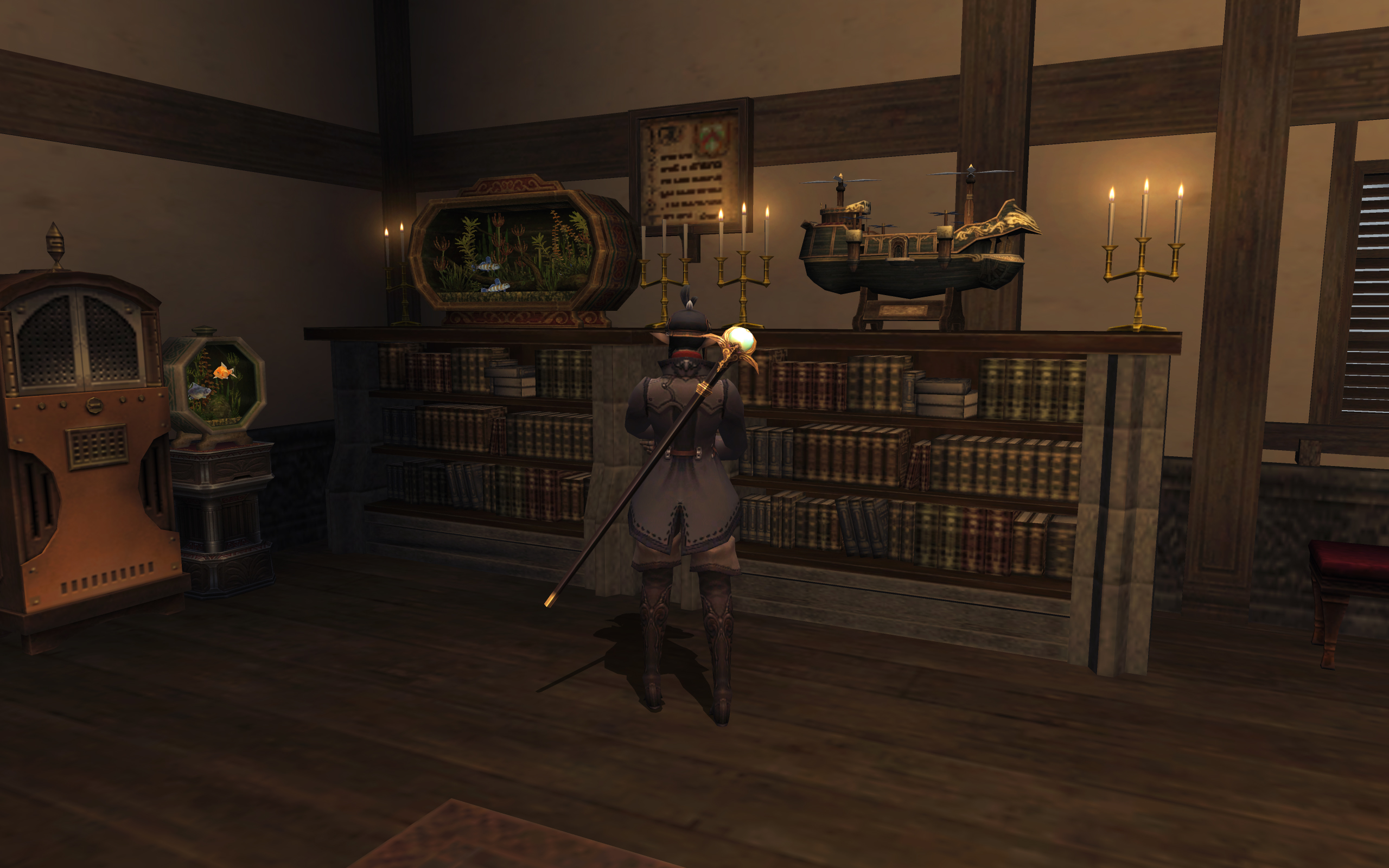 ffxi madness house