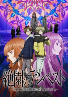 elcura anime this being evil guess understand around jokes accepting almost instantly throwing yoshino personality horrible hahaha shame like says said that dies everything psycho-pass cant wait with tempest loved last episode next weird beliving zetsuen aika weeks didnt expect hakaze