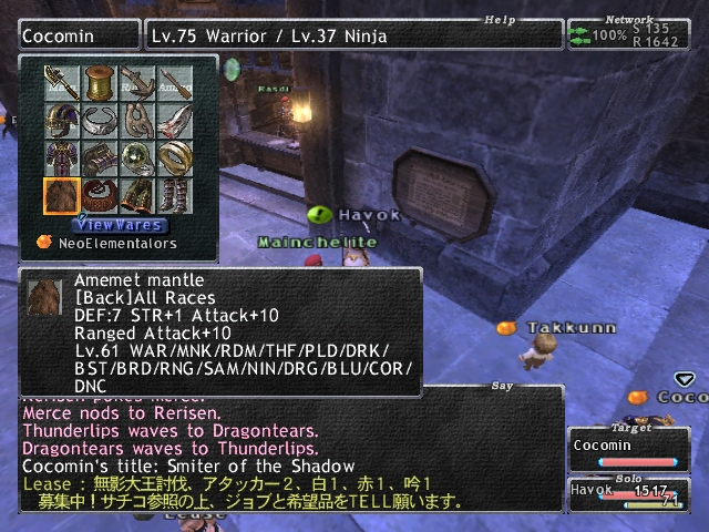 havok ffxi fuck gimp or confused or wtf meleeing player thread xviii sooner started apologies xvii fresssssssshhhh slow campaign visit media shits previous good clean give gimpconfusedwtf allowed fight town gear