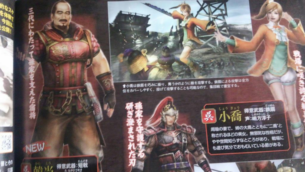 6souls games warriors dynasty