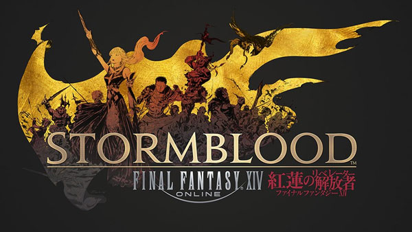 Final Fantasy XIV: Stormblood - June 20 2017