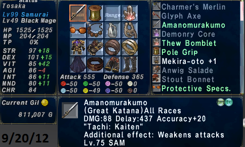 tomiko ffxi doing this that comes love down proph also caliburn grats tool shame like prophett moirai leviathan list relicmythic weapons seems completed known time long forever