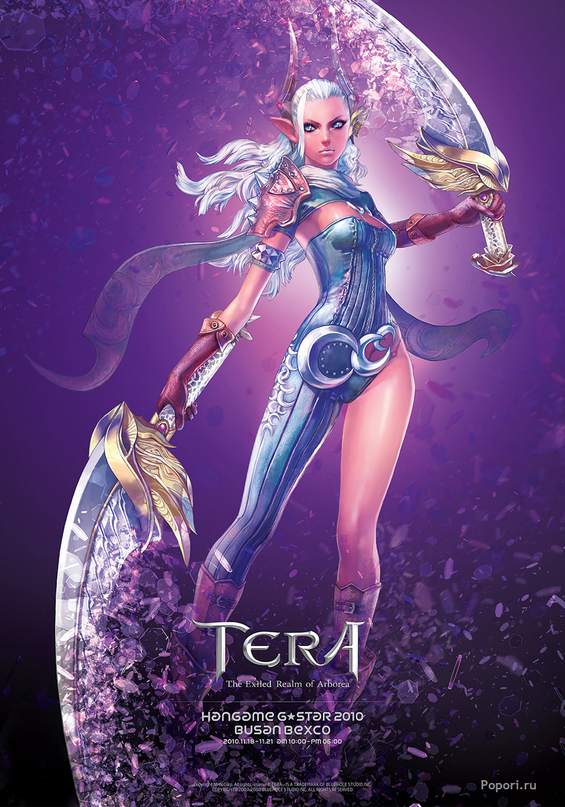 naito games opening gameplay trailer experience preview online media removed heres tera