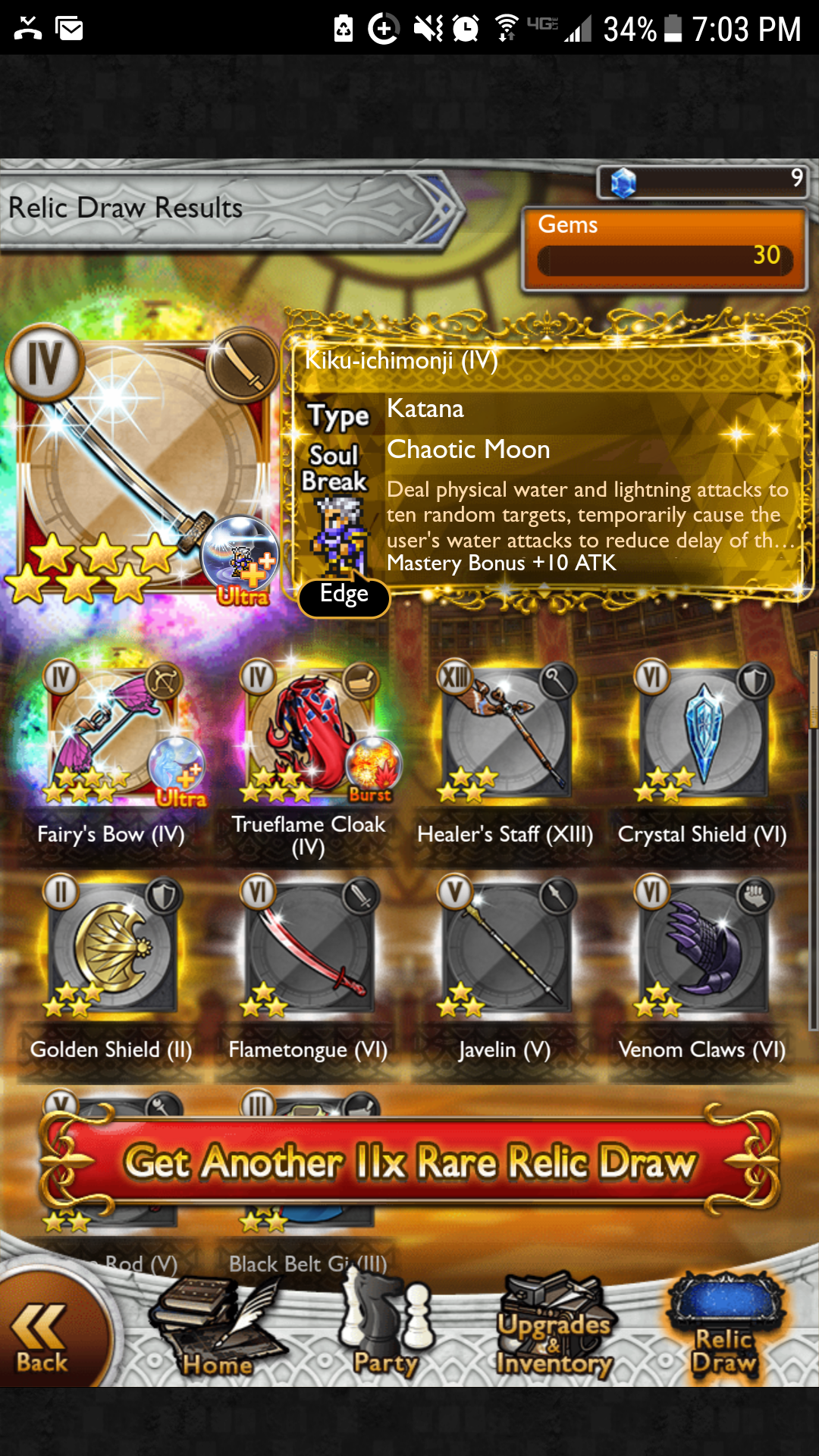 hada games cloud dupe usb2 sephiroth vincent 211 lmr2 thats thread bsb2 111 dorp 311 atk wrong alt1 whiffed aiming nice alt2 lmr1 just vincents mythril enough missed pull ffvii last wish picked rata thought gets since ffrk fine 411